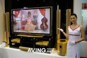 LG 71-inch 24 Carat Gold TV Takes Decadence To New Heights